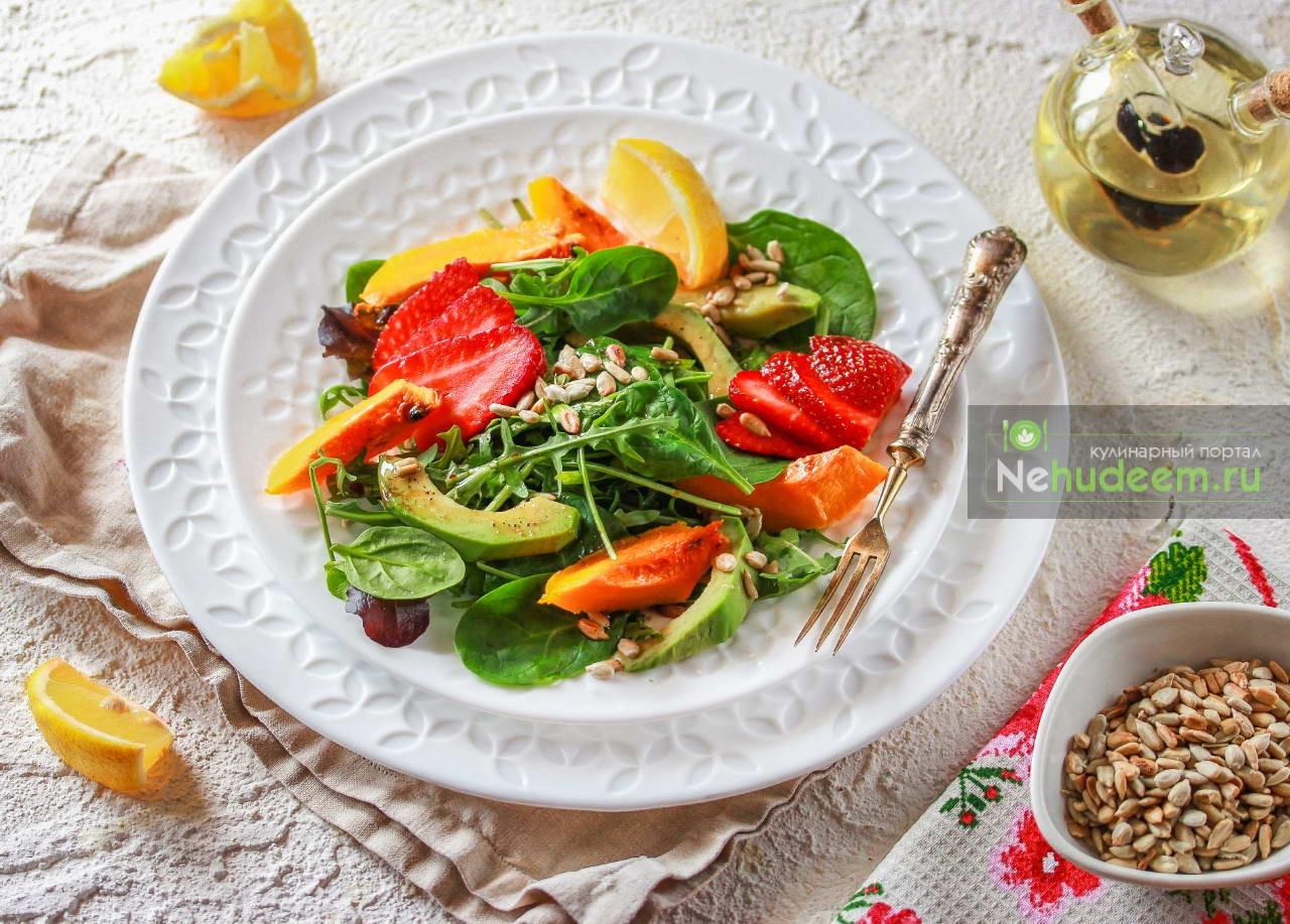 Салат с запечённой тыквой и семечками