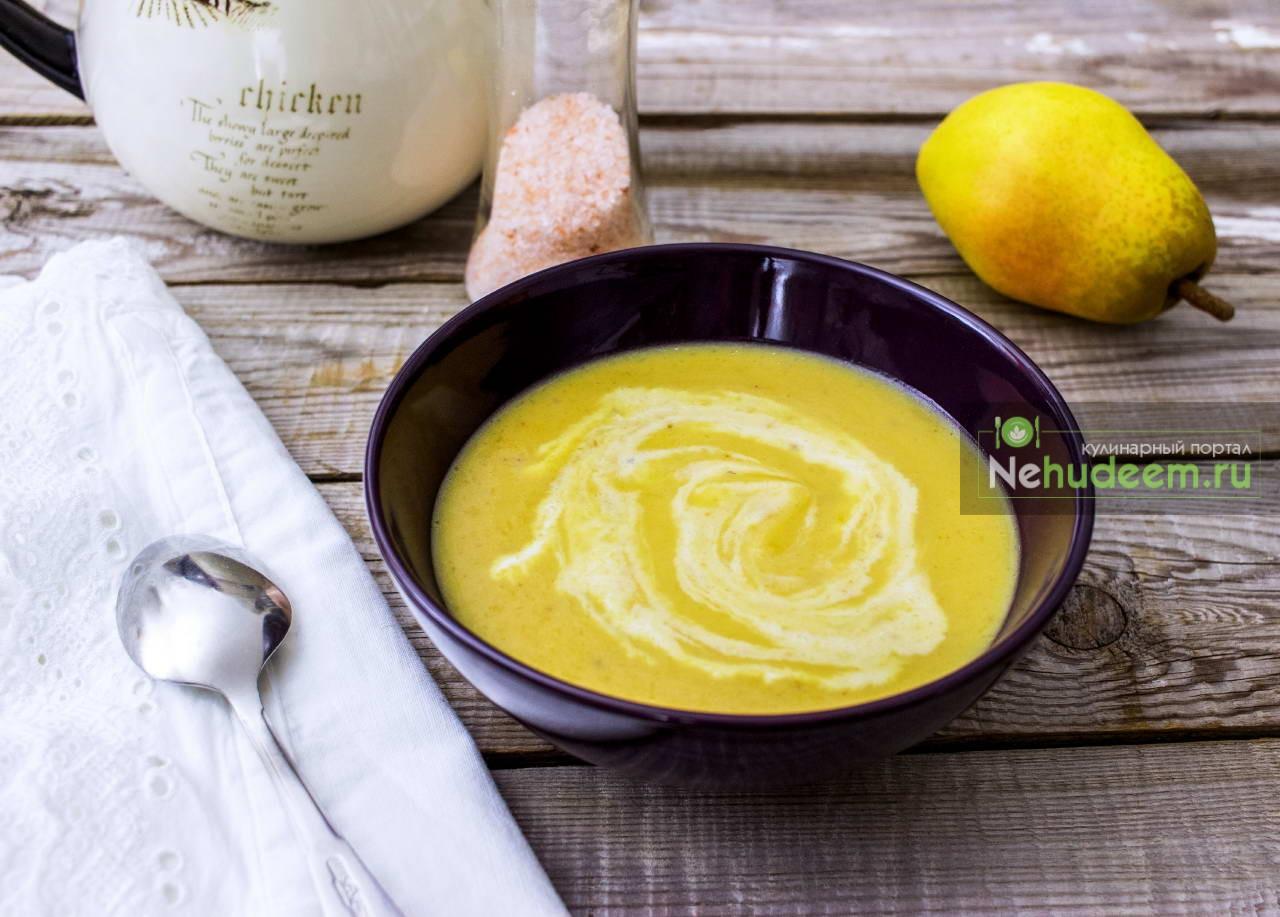 Тыквенный суп-пюре с грушей и имбирём