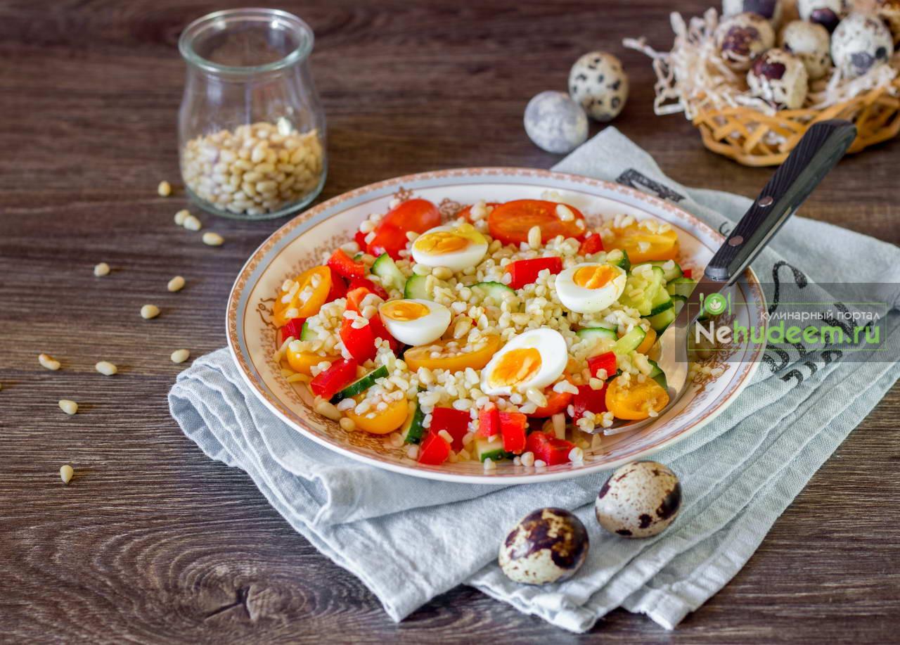 Салат с булгуром, овощами и перепелиными яйцами
