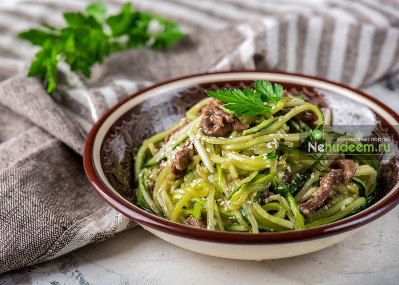 Салат из огуречной лапши с телятиной