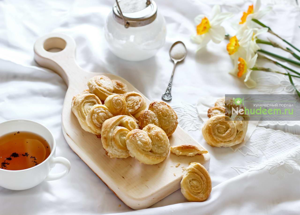 Печенье из слоёного теста Завитки