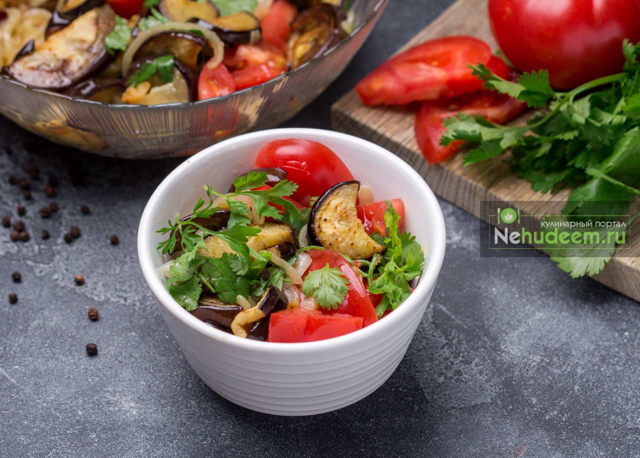 Тёплый салат с баклажанами и луком