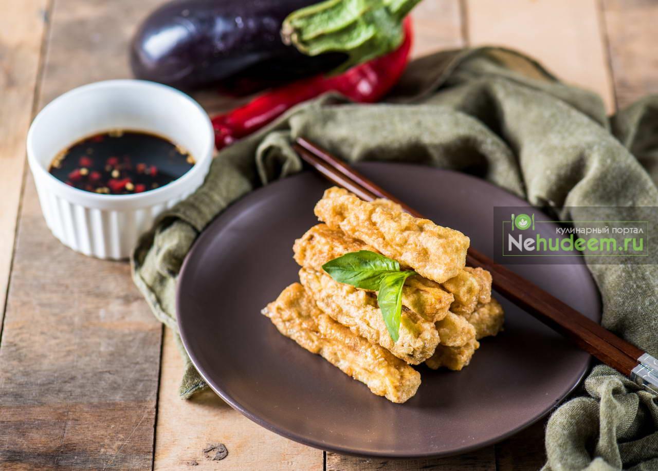 Закуска из баклажанов в азиатском стиле