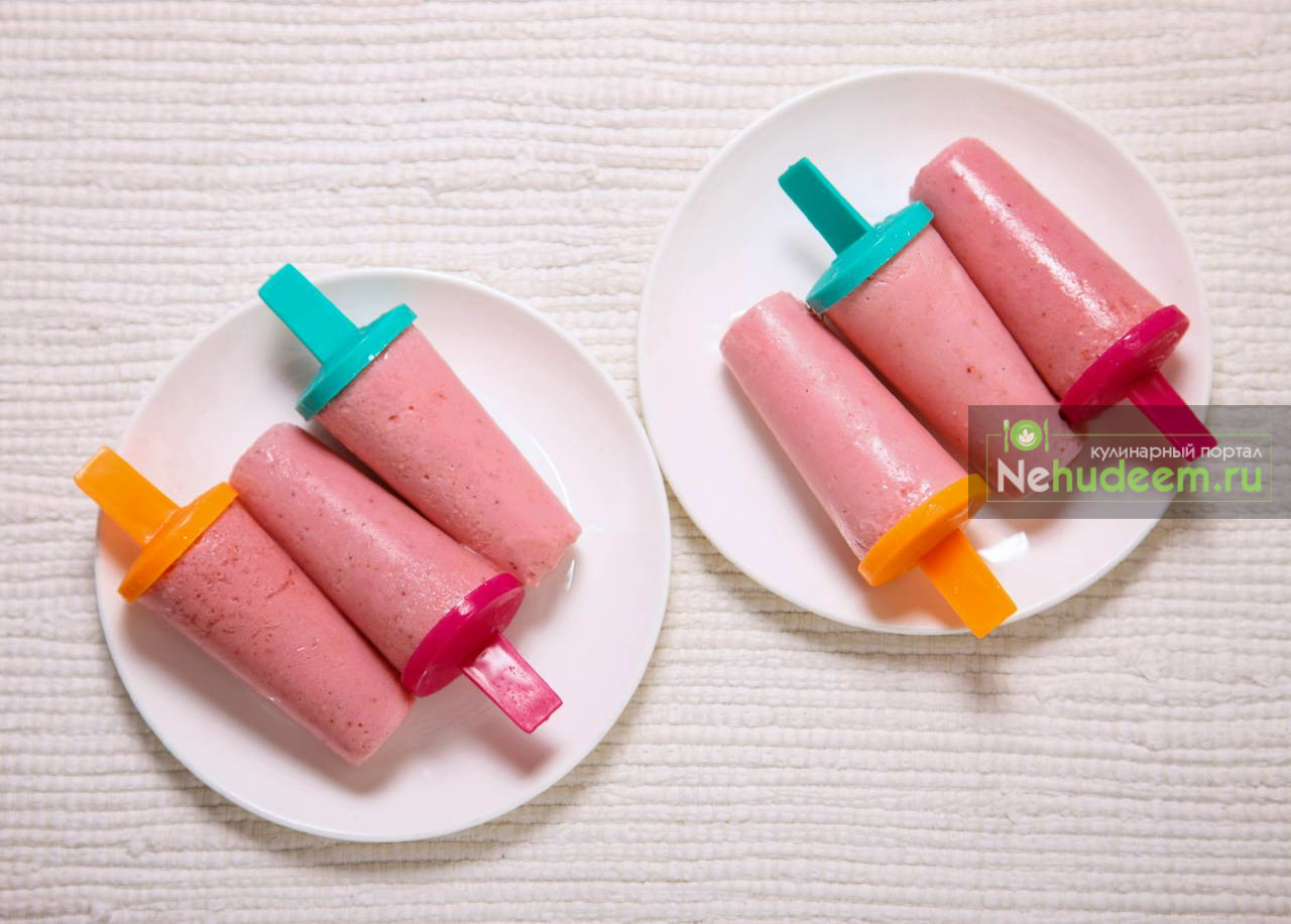 Клубничное мороженое на йогурте