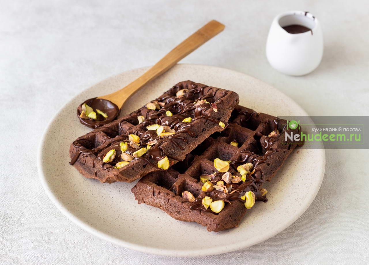 Шоколадные вафли с фисташками