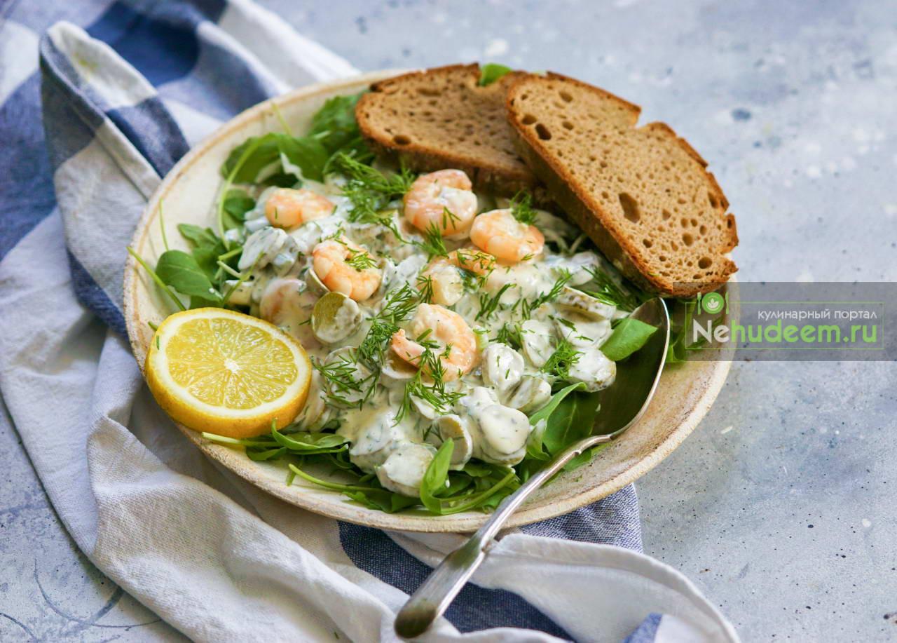 Норвежский салат с креветками