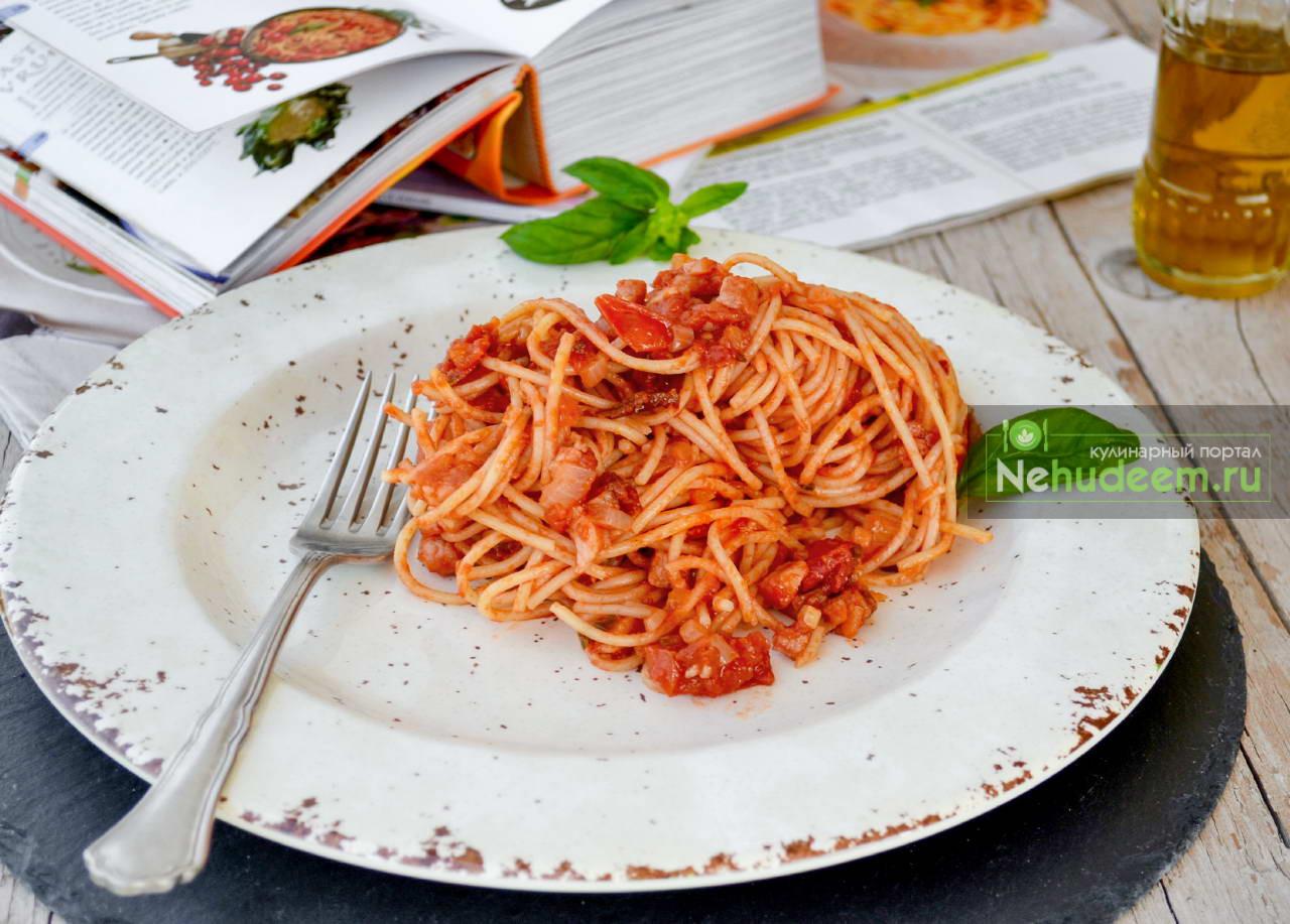 Спагетти Четыре помидора