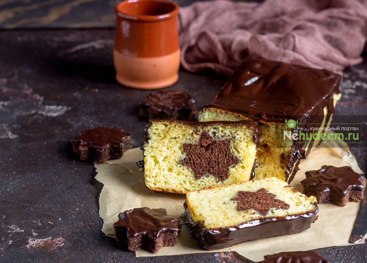 Кекс с шоколадным сюрпризом