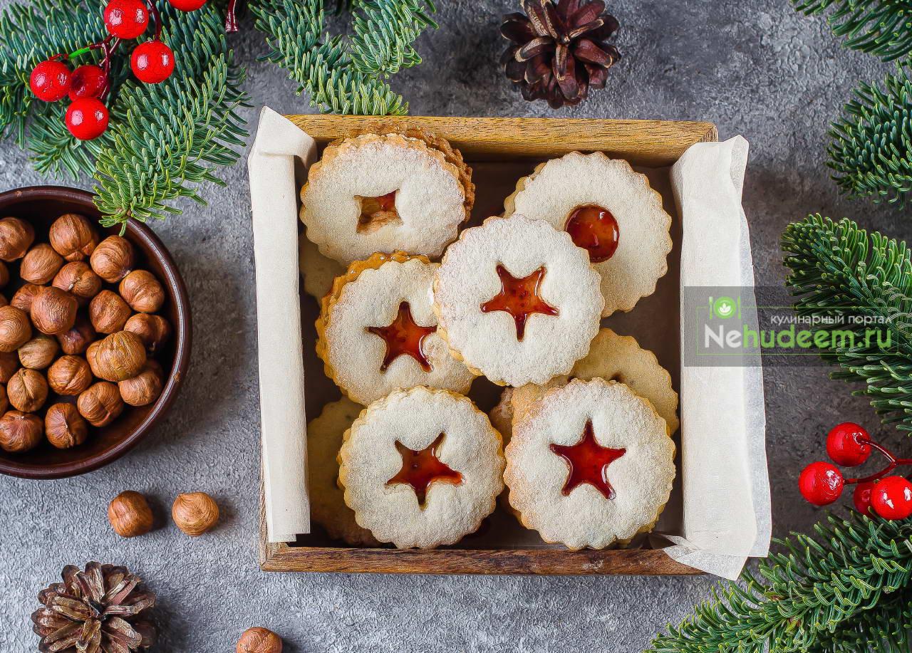 Ореховое линцерское печенье