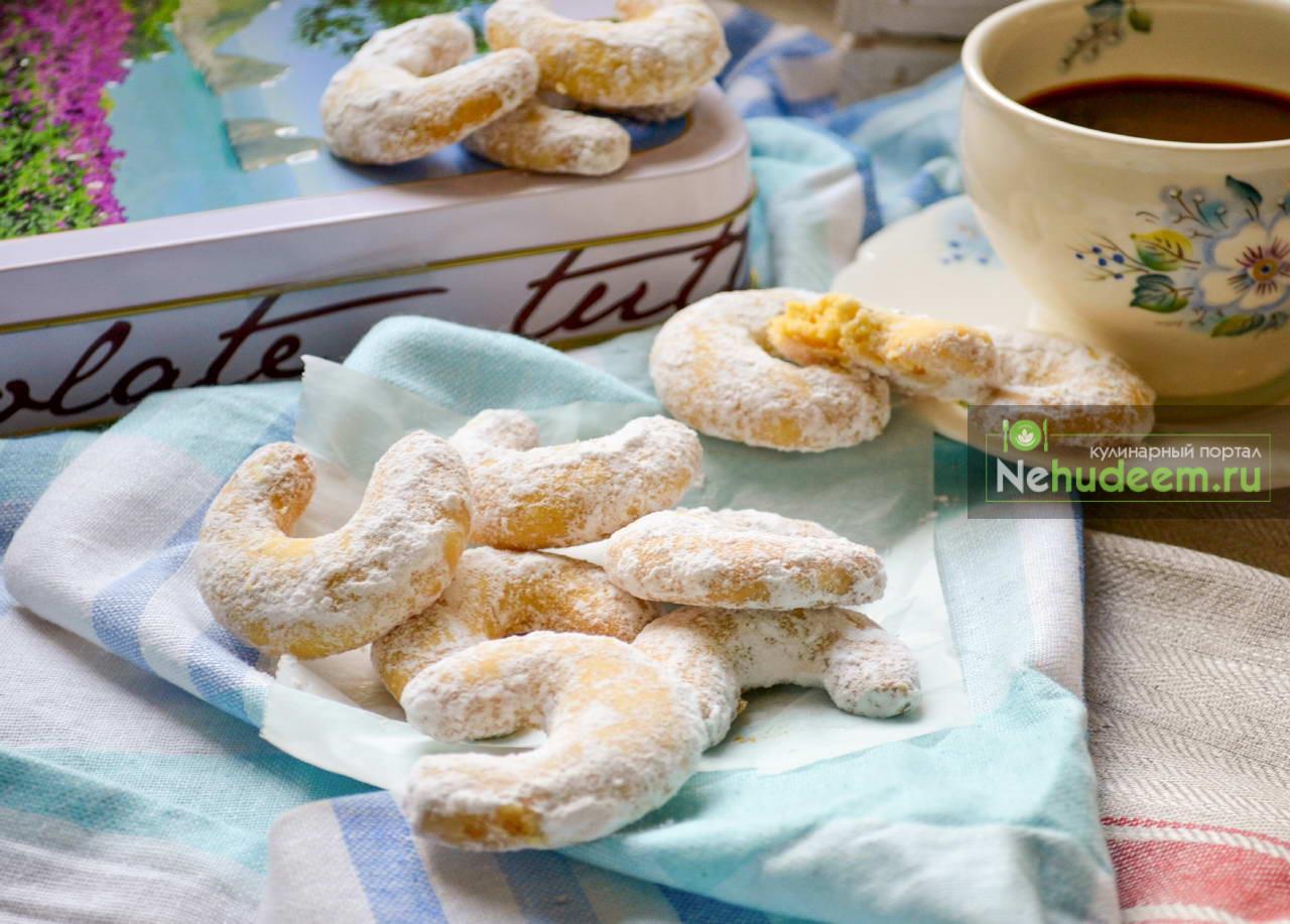 Ореховое печенье Крендельки