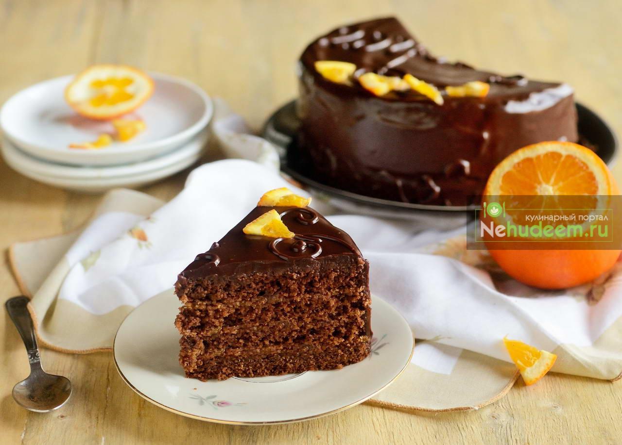 Торт Апельсиновый Захер