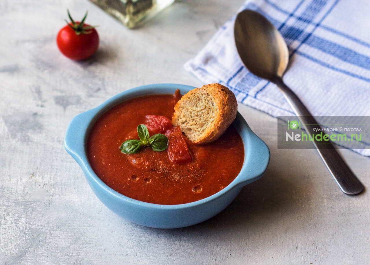Суп из запечённых помидоров