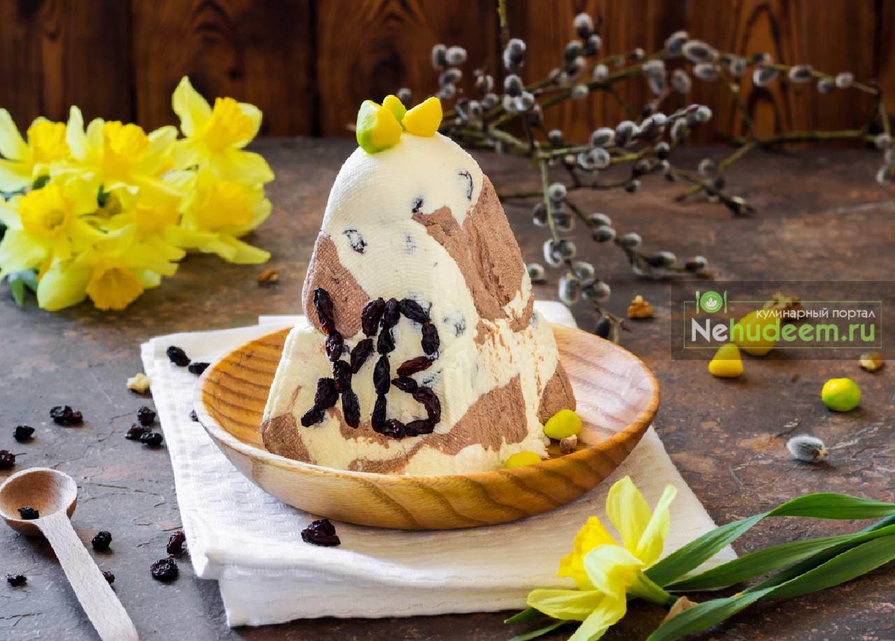 Двухцветная сливочно-шоколадная пасха с грецкими орехами и изюмом
