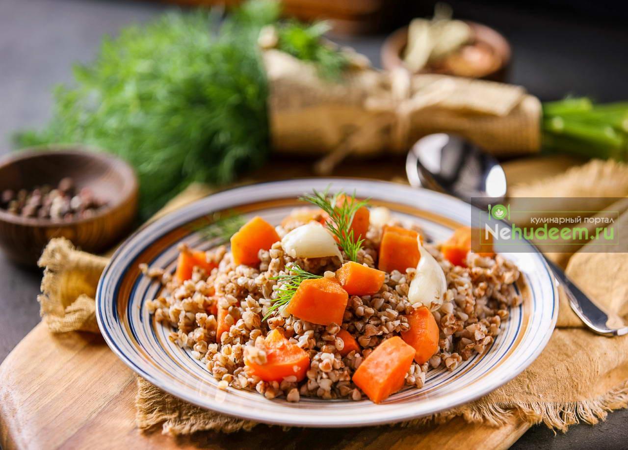 Гречка с морковью и чесноком