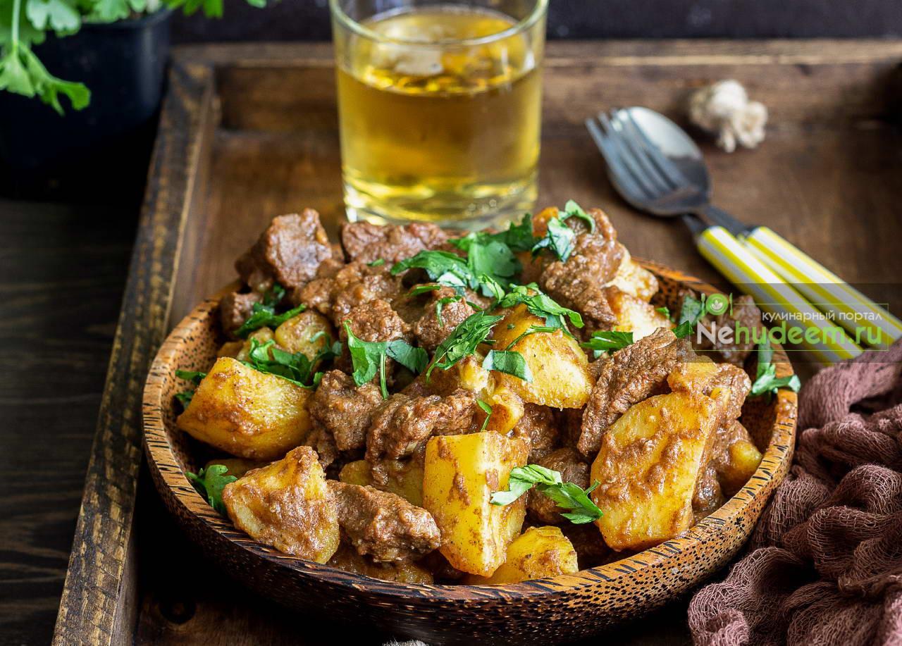 Португальское мясное рагу