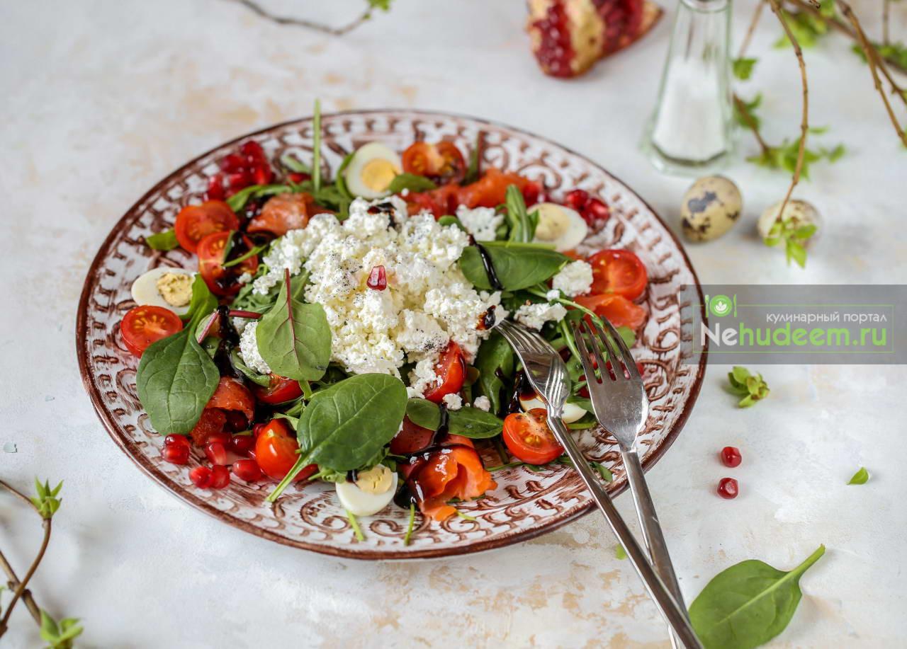 Салат с творогом и лососем
