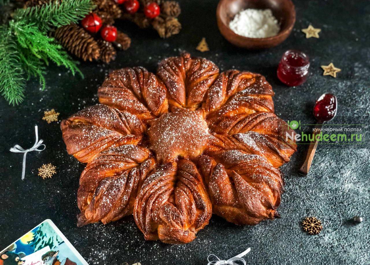 Пирог Рождественская звезда