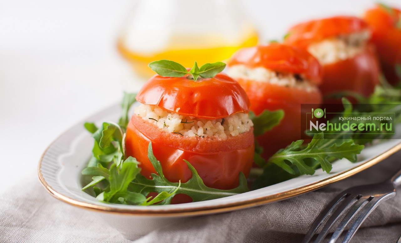 Фаршированные помидоры с кус-кусом в мультиварке