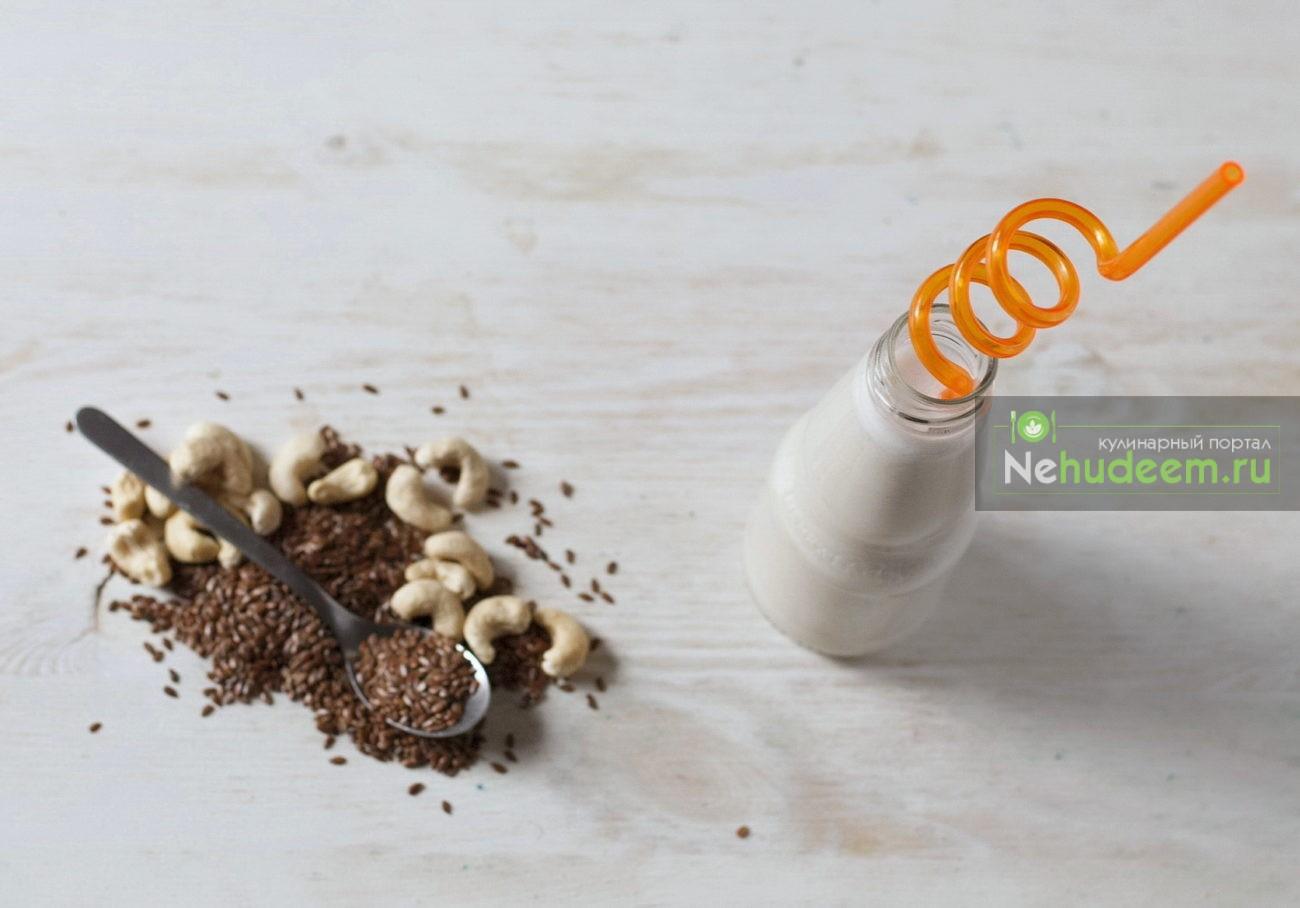 Ореховое молоко из кешью