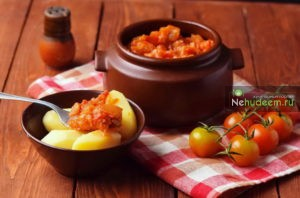 https://nehudeem.ru/recipe/ovoshhnoe-sote/
