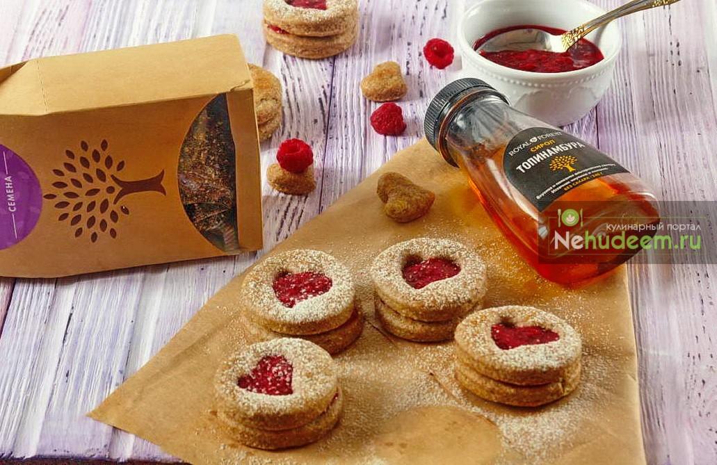 Ореховое печенье с малиновым конфитюром из чиа