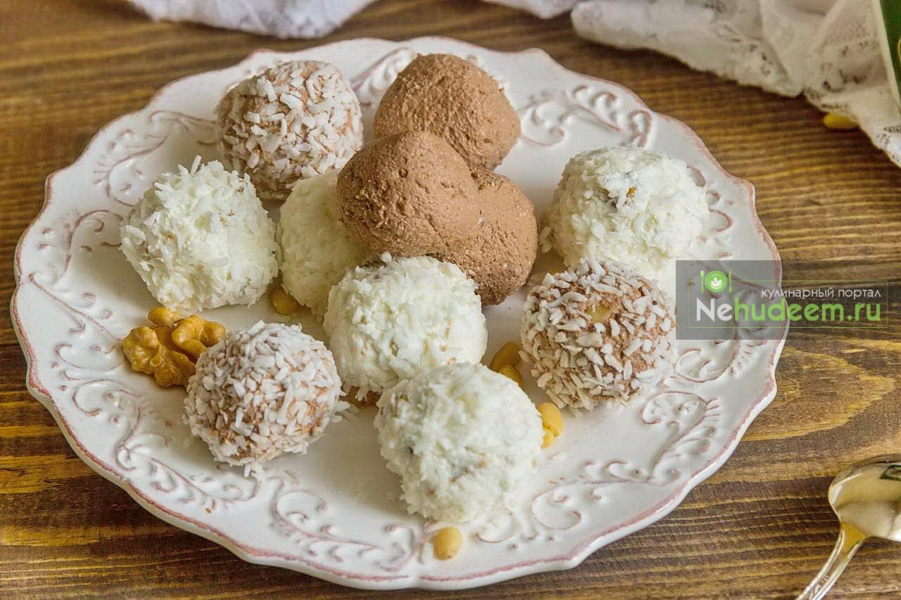 Творожные конфеты с орехами