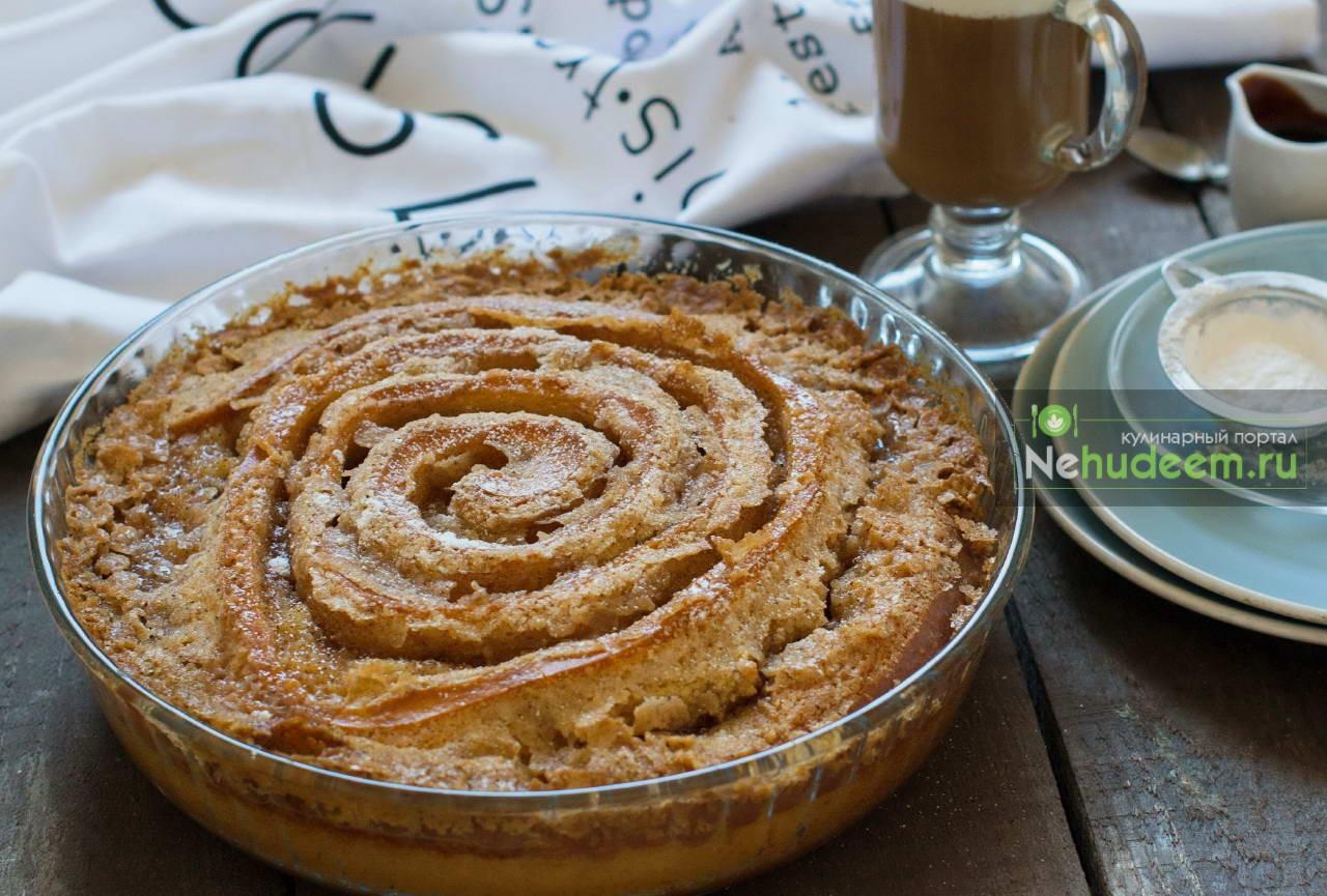 Пирог Булочка с корицей