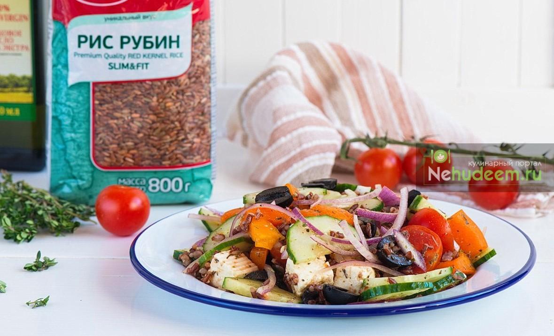 Греческий салат с рисом «Рубин»