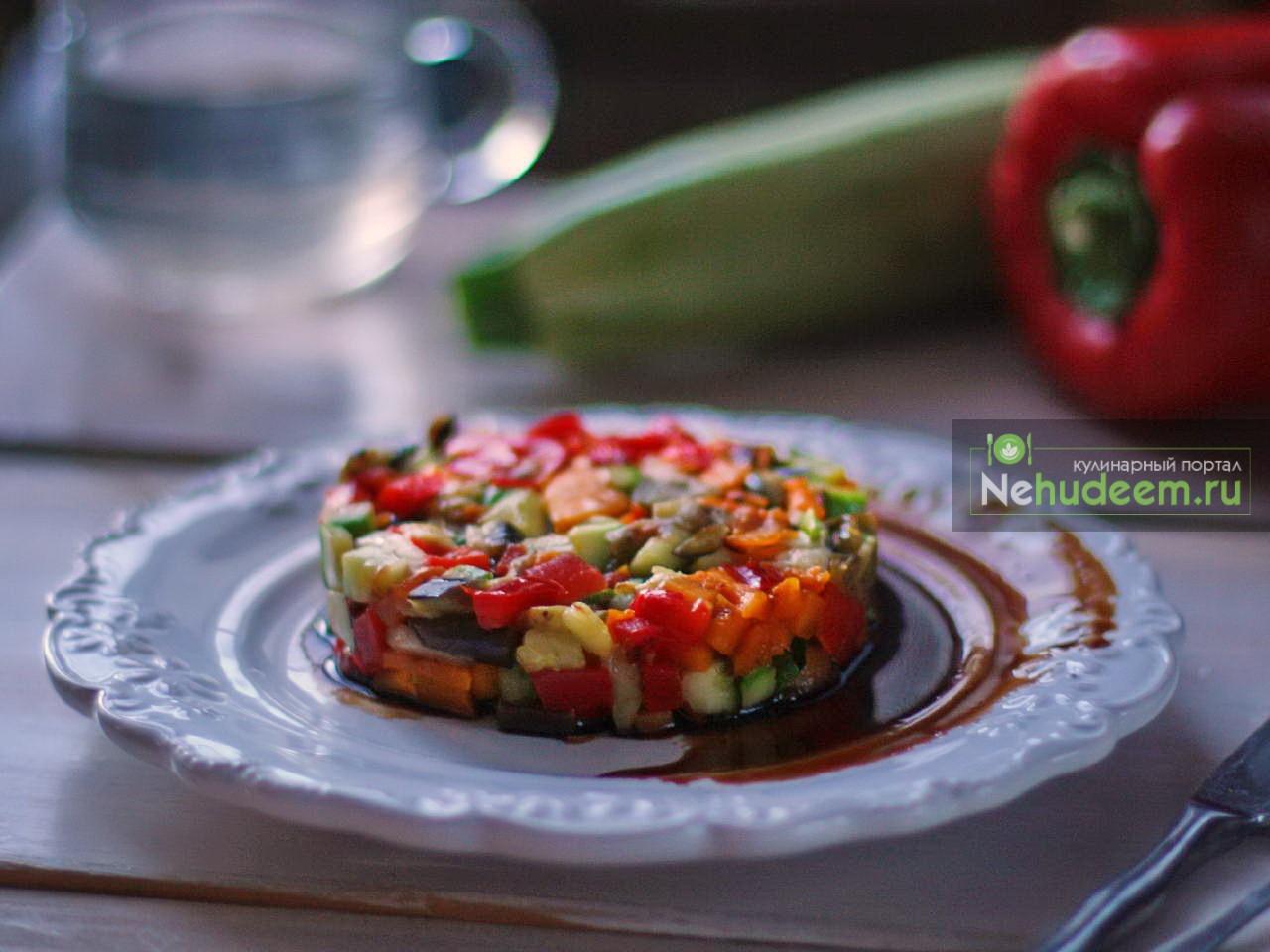 Салат из овощей гриль с бальзамическим соусом