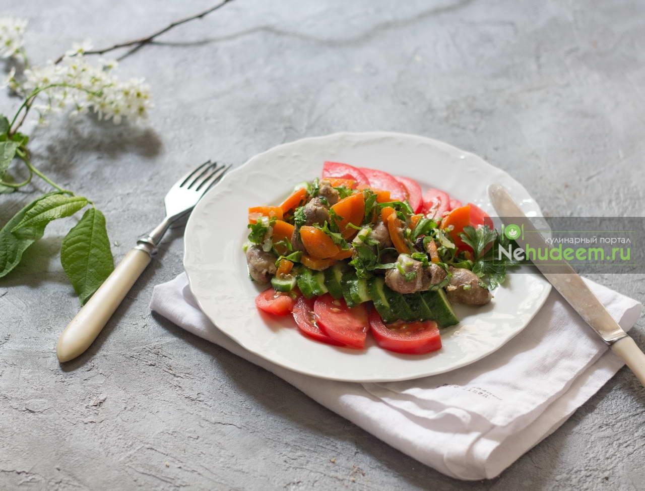 Овощной салат с куриными сердечками