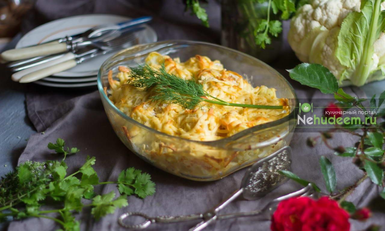Запеченная с сыром цветная капуста
