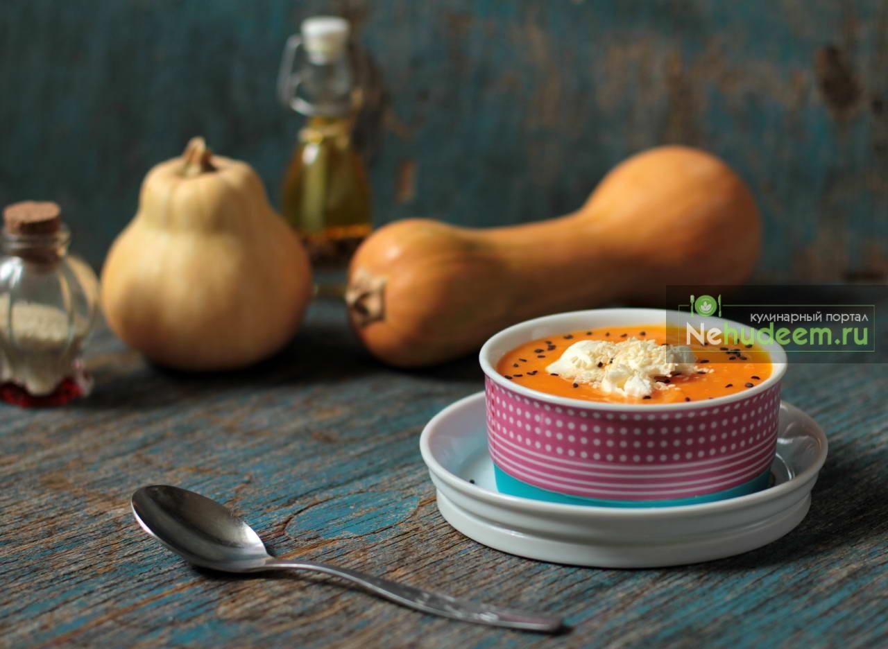 Тыквенный крем-суп с кукурузой и творожным сыром