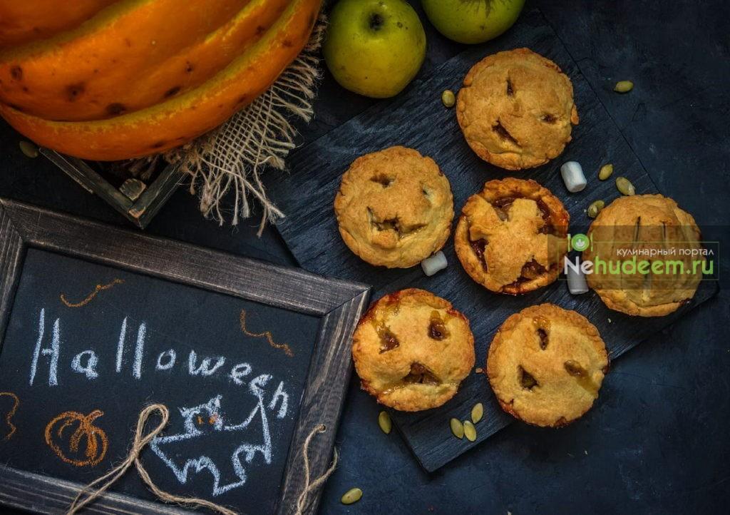 Пирог на хэллоуин рецепт с фото