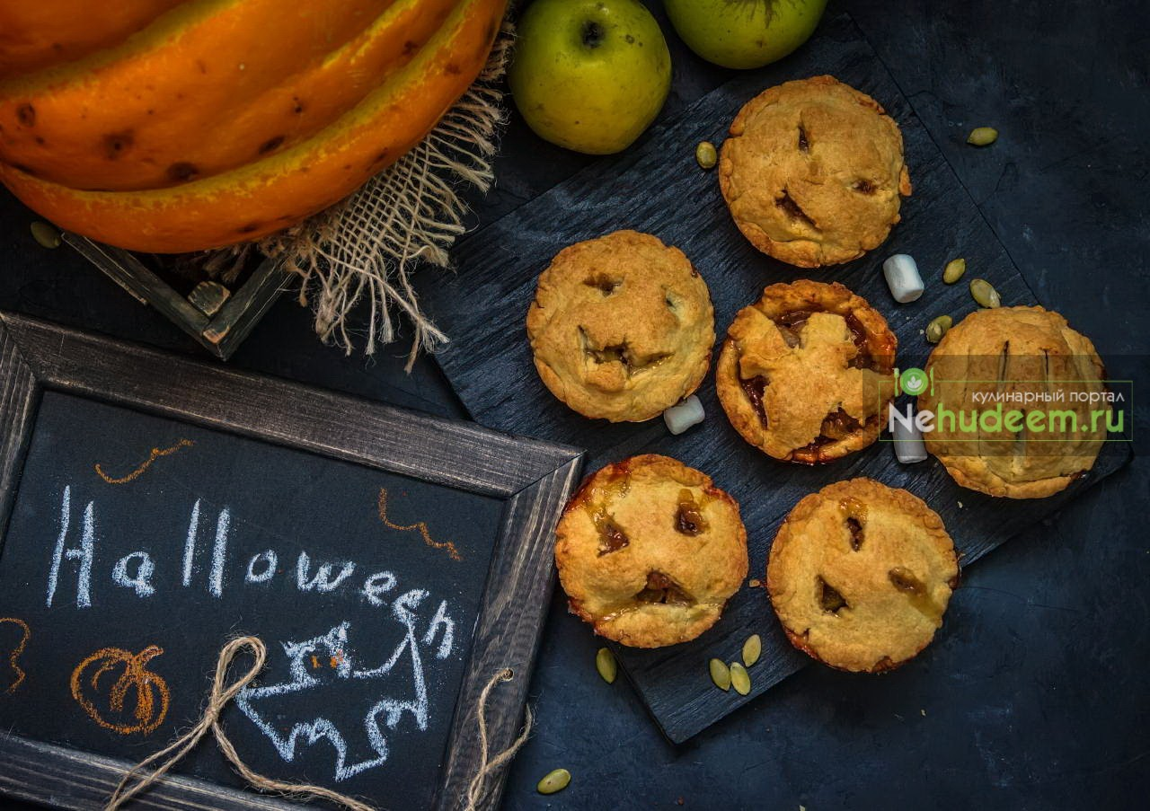 Яблочные пироги на Хэллоуин