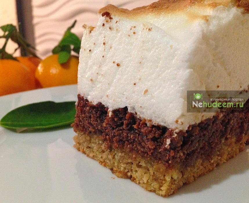 Пирог с фейхоа и медом