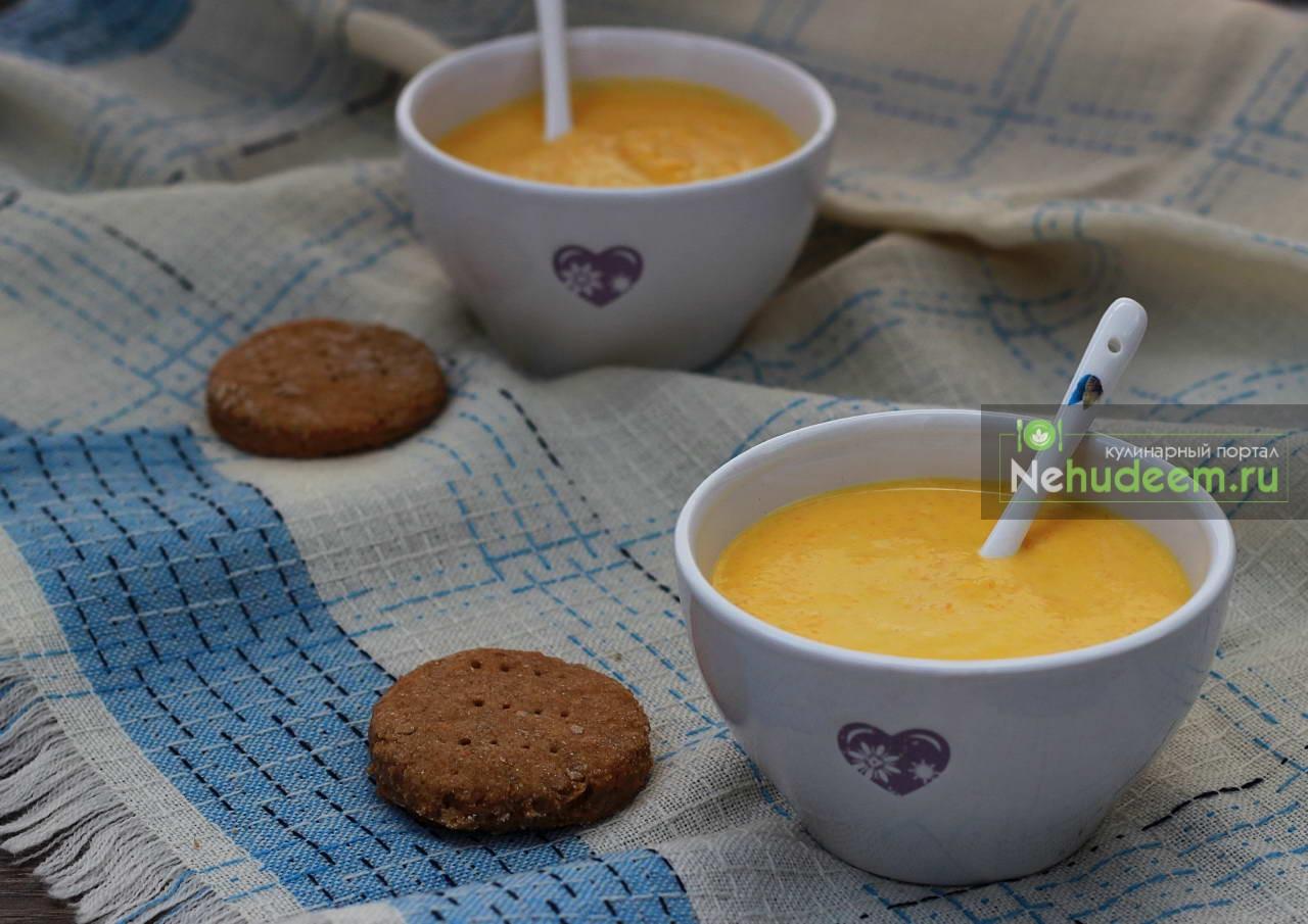 Тыквенный суп-пюре с морковью и яблоком