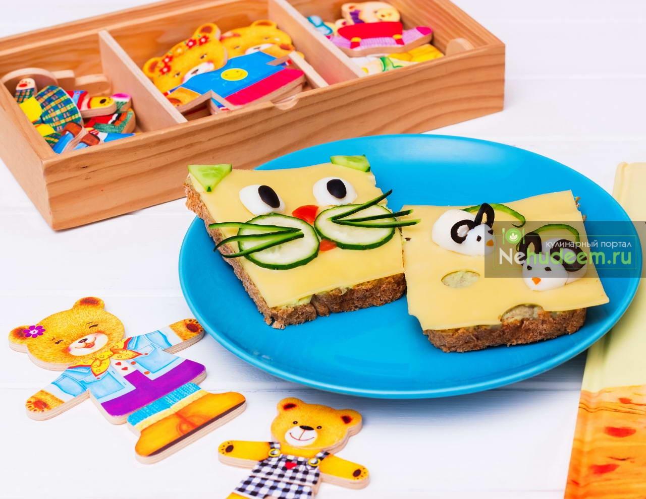 Бутерброды «Кошки-мышки»