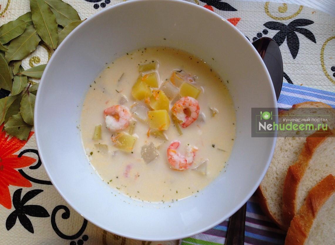 Сливочный суп с креветками в мультиварке