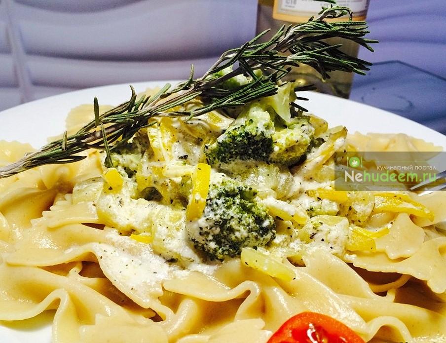 Фарфалле с овощами в сливочном соусе