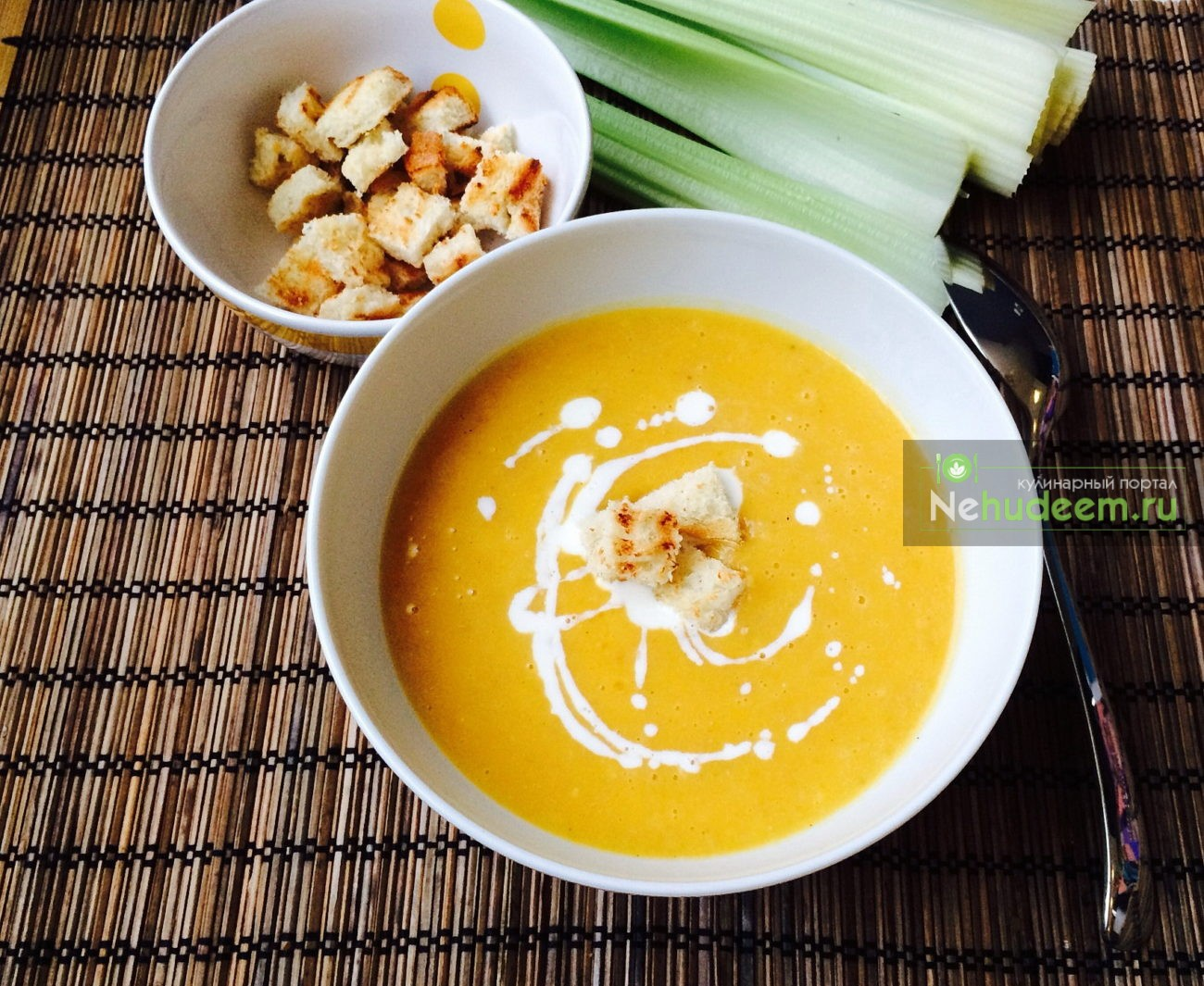 Крем-суп из тыквы с телятиной