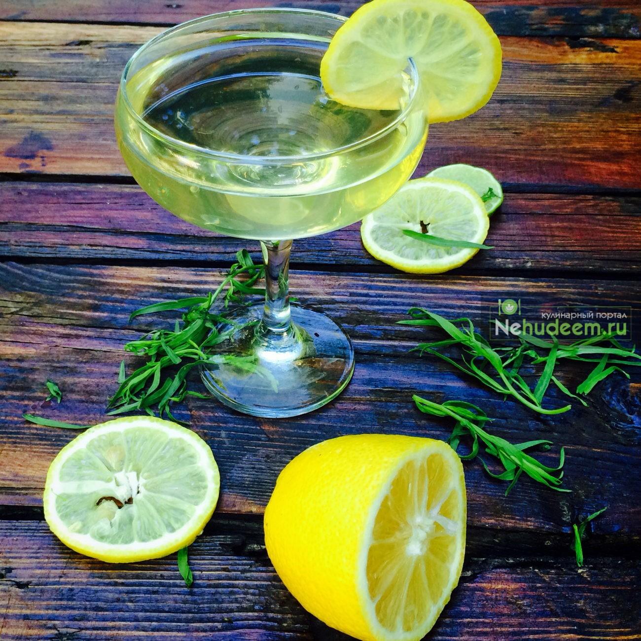Домашний лимонад из тархуна