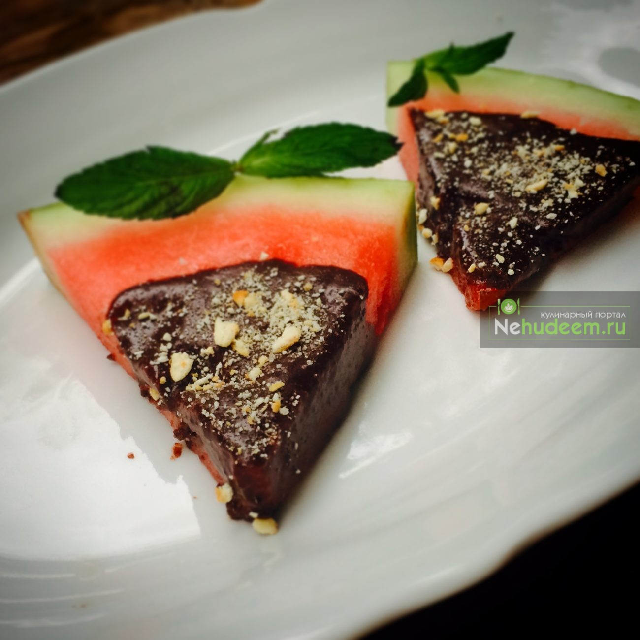 Арбуз в шоколаде