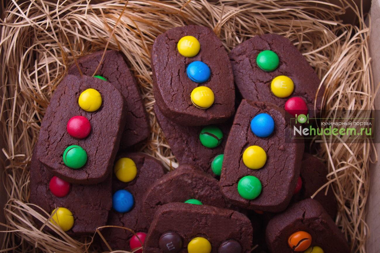 Шоколадное печенье с M&M's (Светофор)