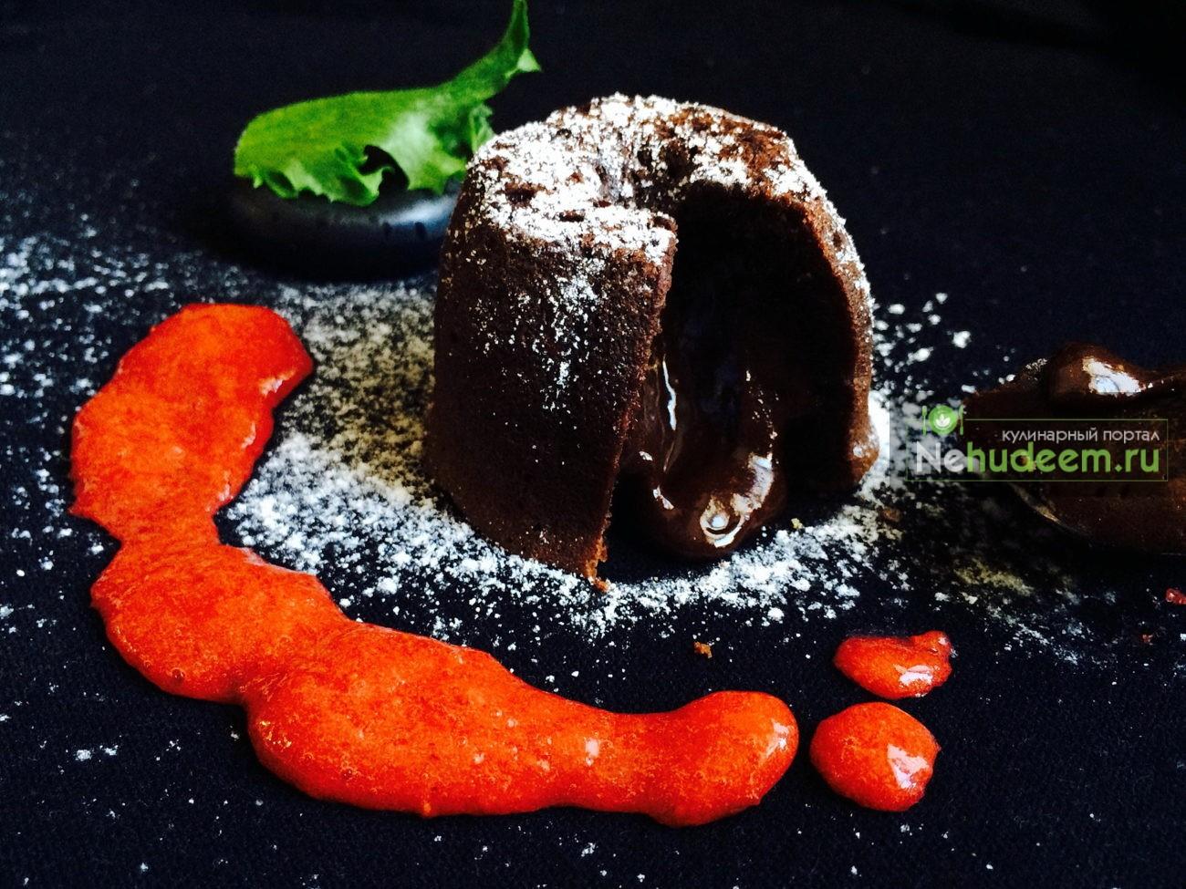 Шоколадный фондан с клубничным соусом
