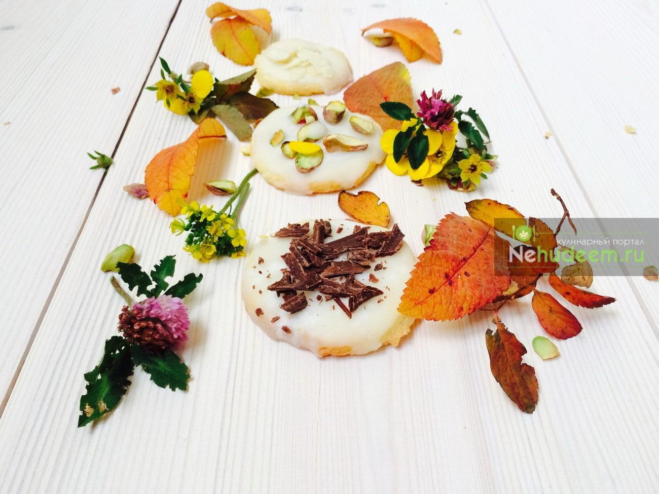 Песочное печенье с лаймовой глазурью