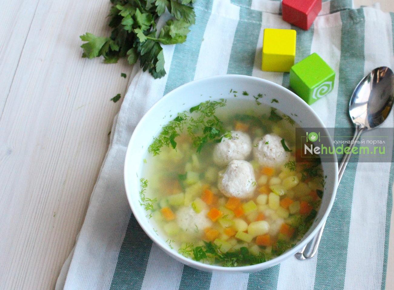 Овощной суп с фрикадельками в мультиварке