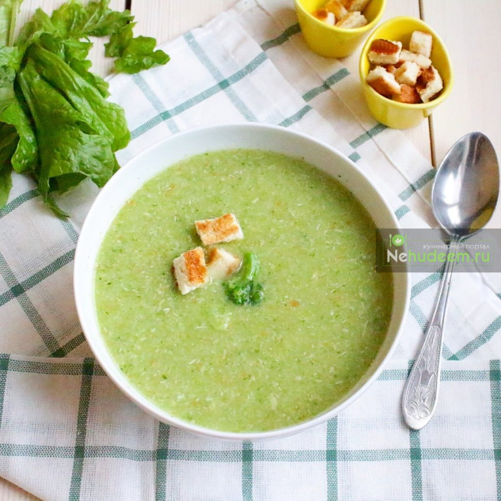 Рецепт супа из индейки для ребенка 70