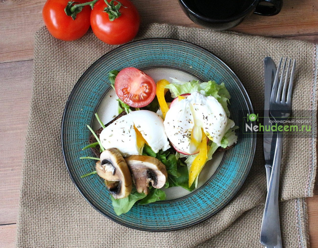 Тост с овощами и яйцом пашот