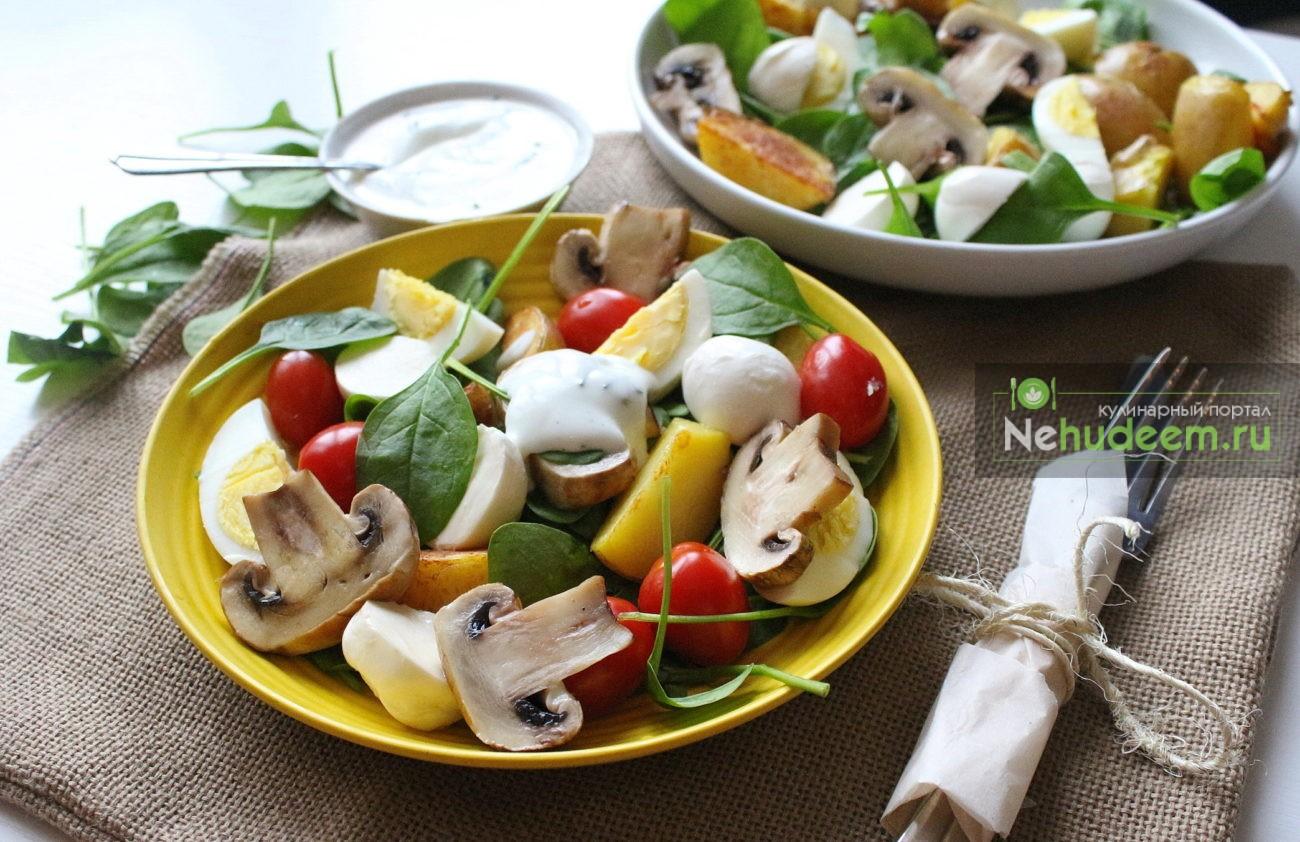 Салат с картофелем и бэби-шпинатом