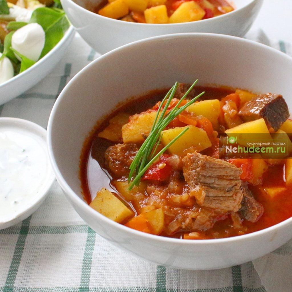 Хашлама из говядины Пошаговый кулинарный рецепт  SYLru